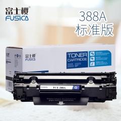 富士櫻適用88a惠普cc388a硒鼓p1106墨盒m1136碳粉p1108粉盒 hp1007打印機m1213nf易加