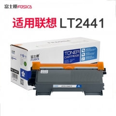 富士櫻適用聯想LT2441粉盒LJ2400硒鼓LJ2400L碳粉LJ2600D打印機LJ2650DN墨粉