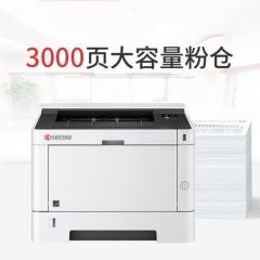 京瓷P2235DW/P2235DN黑白激光打印機自動雙面商務辦公家用A4黑白高速圖文打印機