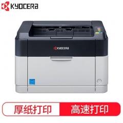 京瓷(KYOCERA)P1025黑白激光打印機 家用/辦公