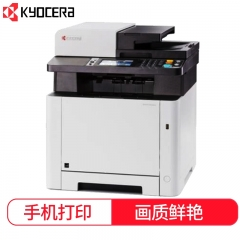 京瓷/KYOCERA M 5526 cdn彩色激光多功能一體機